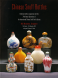 Chinese Snuff Bottles: NUS Museum Exhibition