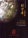 The Art of Liu Shouben - Inside-Painted Snuff Bottles of the Beijing School